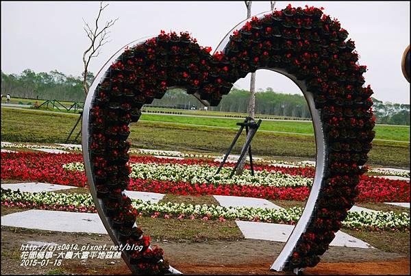 2015-01-大農大富平地森林4.jpg