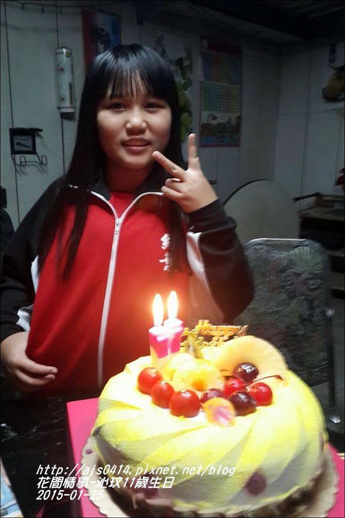 沁玟11歲生日2.jpg
