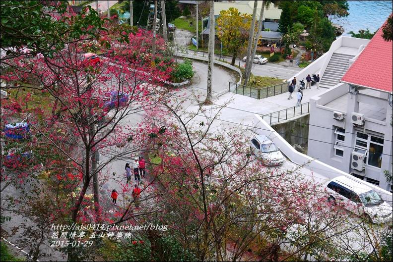 2015-01-玉山神學院13.jpg
