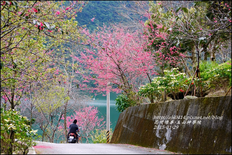 2015-01-玉山神學院27.jpg