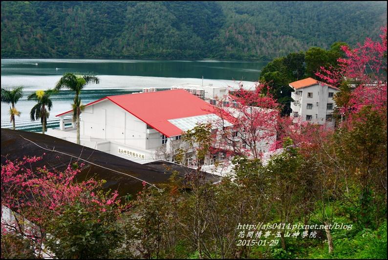 2015-01-玉山神學院33.jpg