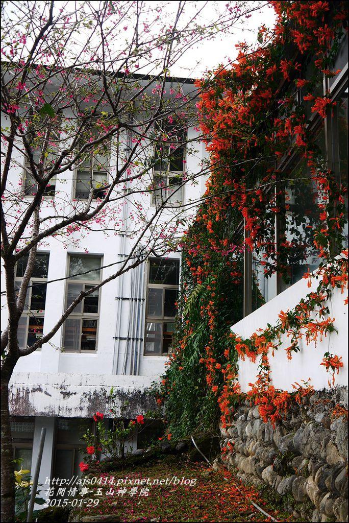 2015-01-玉山神學院35.jpg