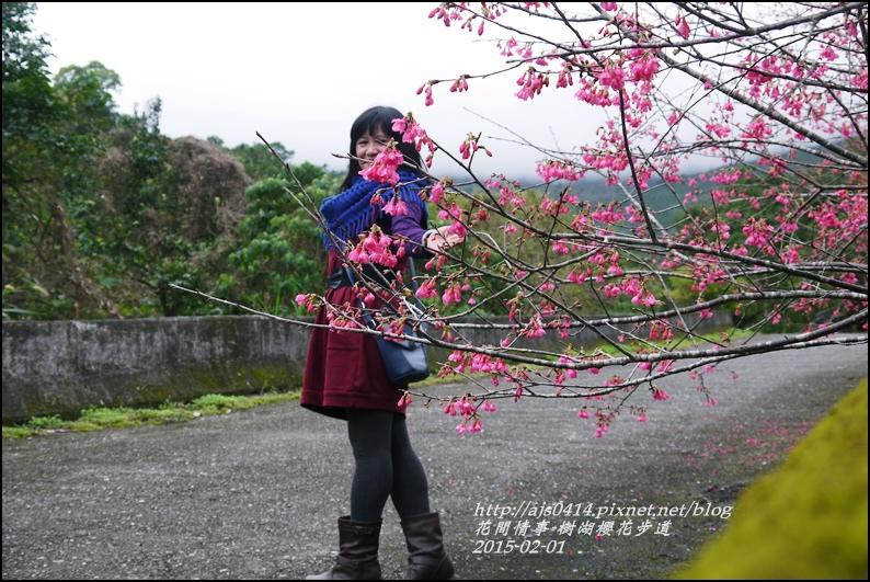 2015-02-樹湖櫻花步道39.jpg