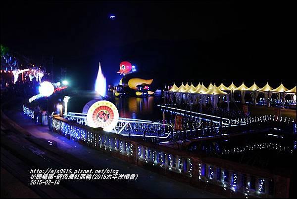 2015-02-鯉魚潭紅面鴨(太平洋燈會)1.jpg