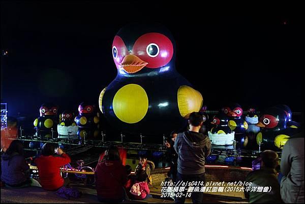 2015-02-鯉魚潭紅面鴨(太平洋燈會)3.jpg
