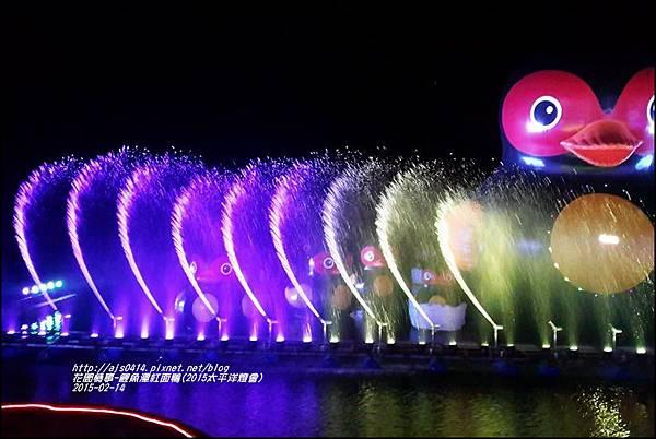 2015-02-鯉魚潭紅面鴨(太平洋燈會)13.jpg