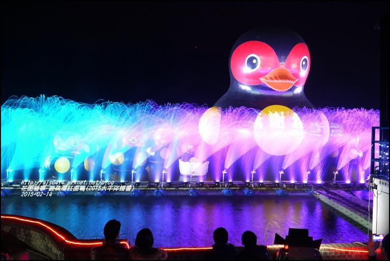 2015-02-鯉魚潭紅面鴨(太平洋燈會)15.jpg