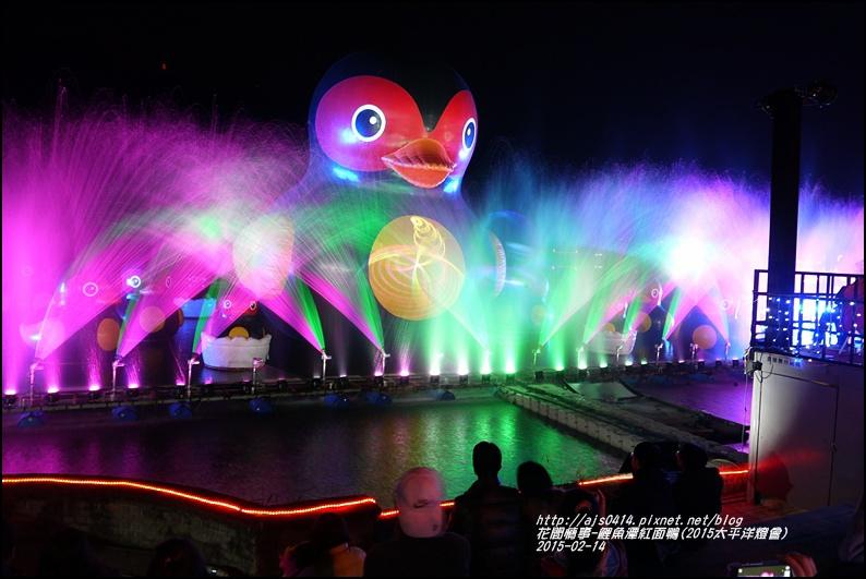 2015-02-鯉魚潭紅面鴨(太平洋燈會)16.jpg