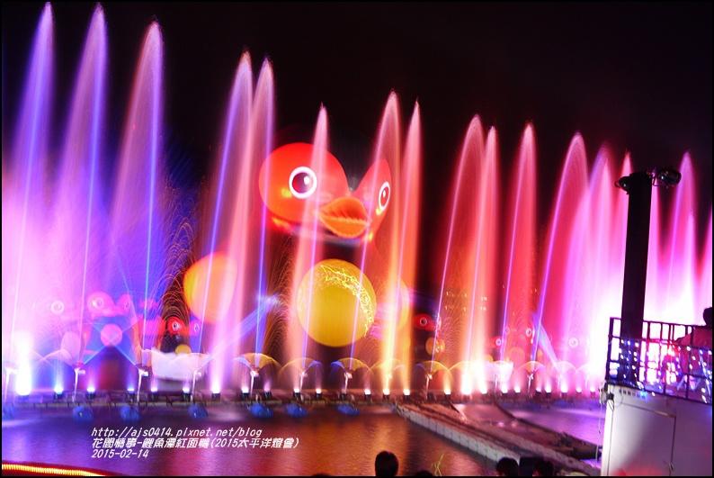 2015-02-鯉魚潭紅面鴨(太平洋燈會)19.jpg