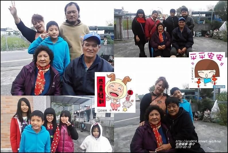2015-02-18-除夕2.jpg