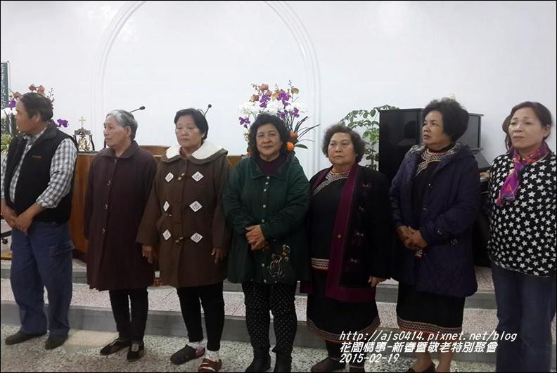 2015-02-19-新春敬老敬會1.jpg