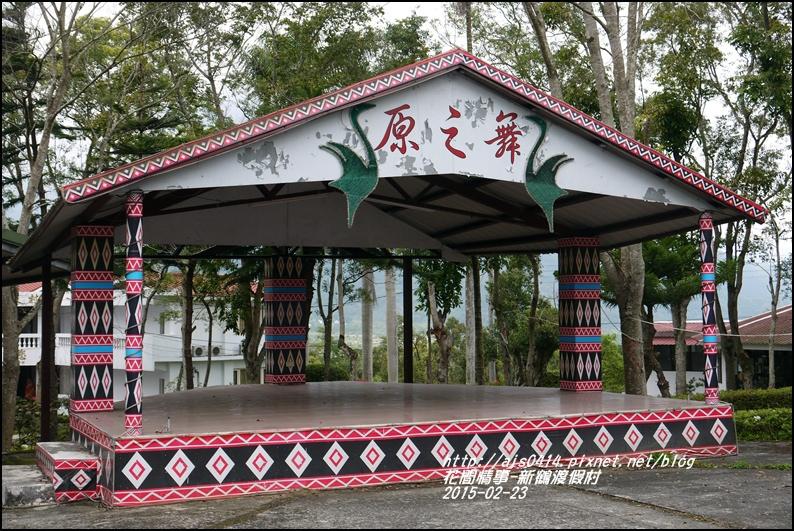 2015-02-新鶴渡假村29.jpg