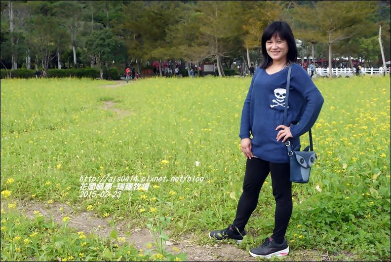 2015-02-瑞穗牧場6.jpg