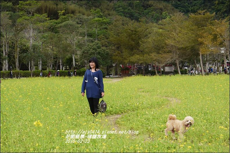 2015-02-瑞穗牧場36.jpg