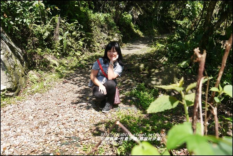 2015-03-佐倉步道(撒固兒步道)11.jpg