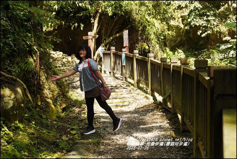 2015-03-佐倉步道(撒固兒步道)16.jpg