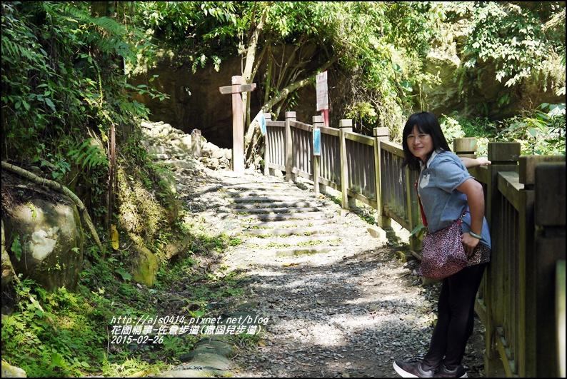 2015-03-佐倉步道(撒固兒步道)17.jpg