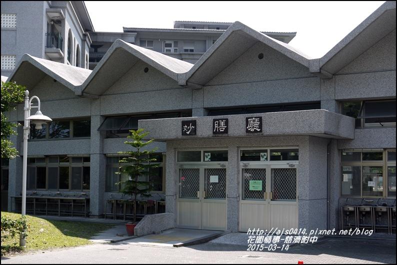 2015-慈大附中10.jpg