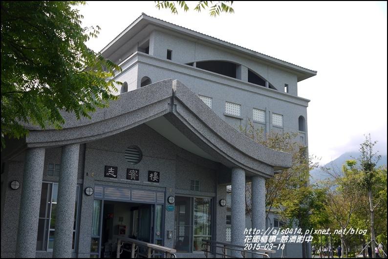 2015-慈大附中14.jpg