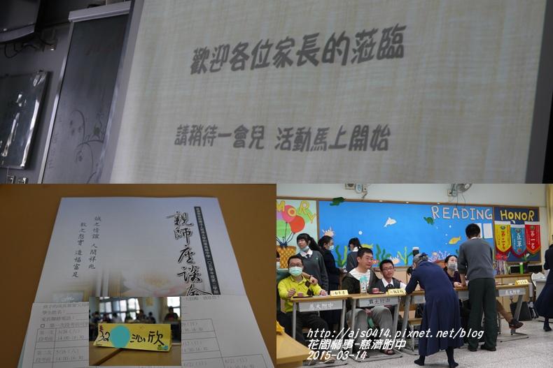 2015-慈大附中25.jpg
