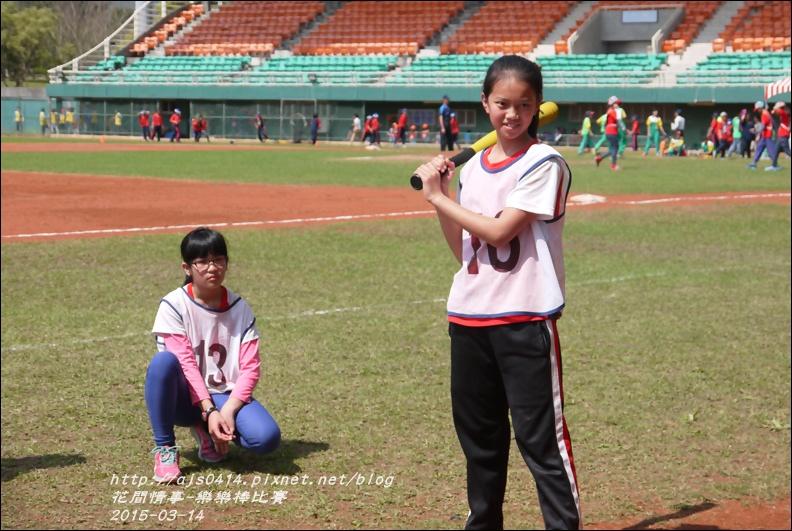 2015-03-樂樂棒比賽2.jpg