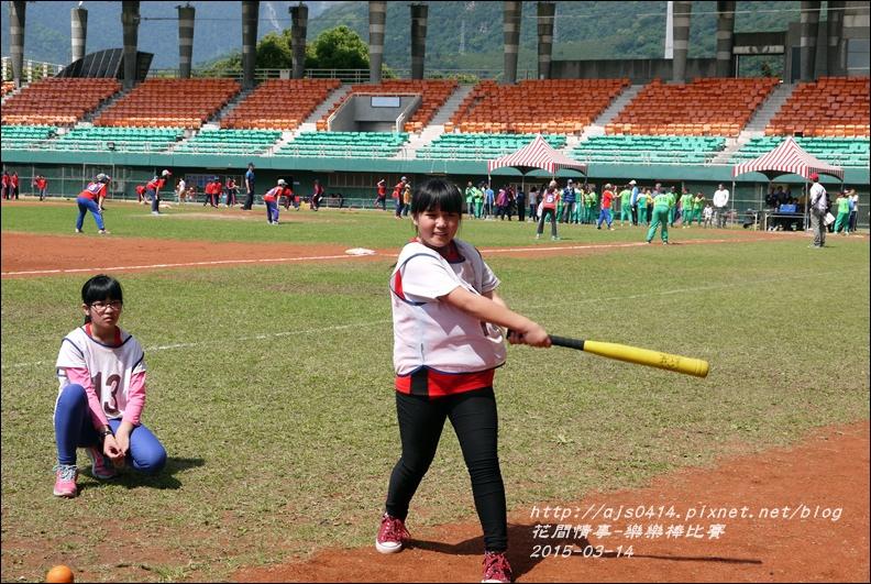 2015-03-樂樂棒比賽3.jpg