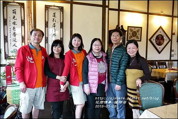 2015-03-蓮雨居12.jpg