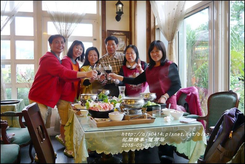 2015-03-蓮雨居22.jpg