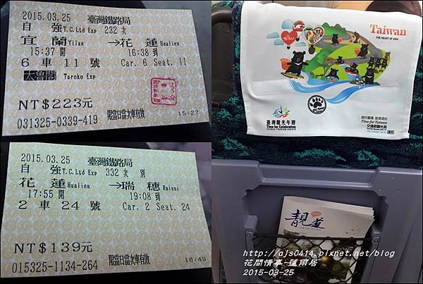 2015-03-蓮雨居30.jpg