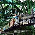 2015-03-幾米飛天火車3.jpg