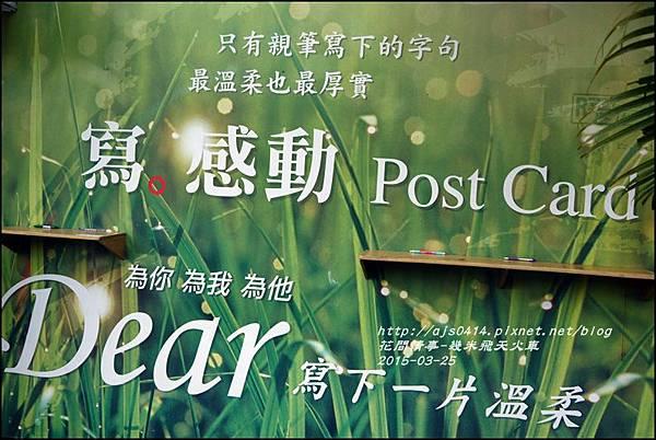 2015-03-幾米公園2.jpg