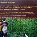 2015-03-幾米公園5.jpg