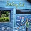 2015-03-幾米公園8.jpg