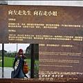 2015-03-幾米公園10.jpg