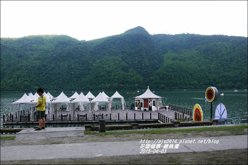 2015-04-鯉魚潭13.jpg