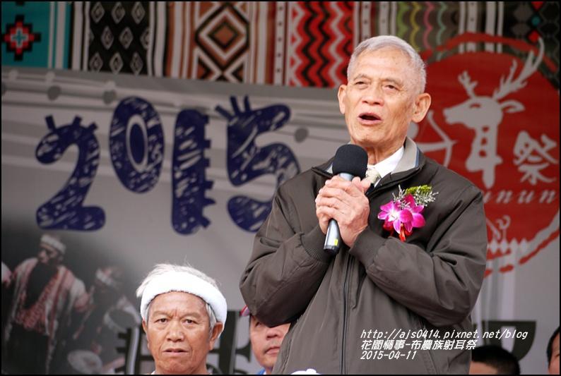 2015-04-布農族射耳祭3.jpg