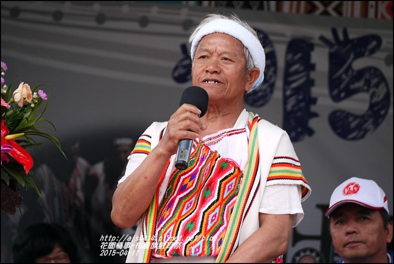 2015-04-布農族射耳祭4.jpg