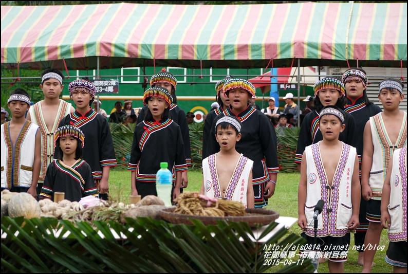 2015-04-布農族射耳祭11.jpg