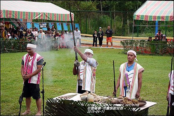 2015-04-布農族射耳祭21.jpg