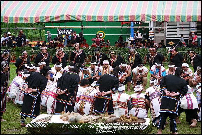 2015-04-布農族射耳祭24.jpg
