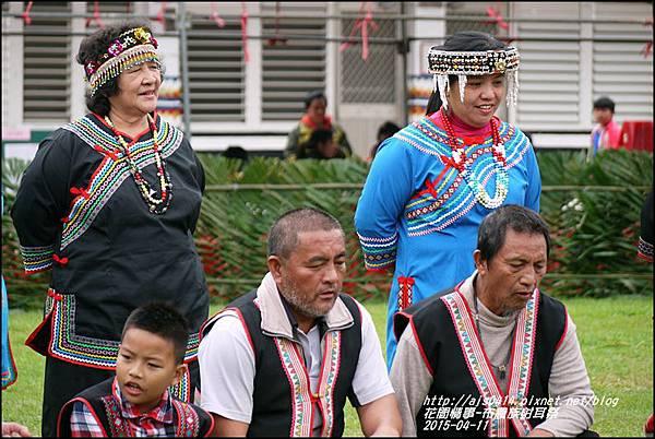 2015-04-布農族射耳祭25.jpg