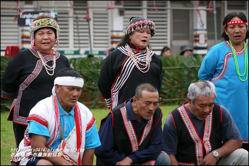 2015-04-布農族射耳祭27.jpg
