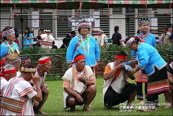 2015-04-布農族射耳祭40.jpg