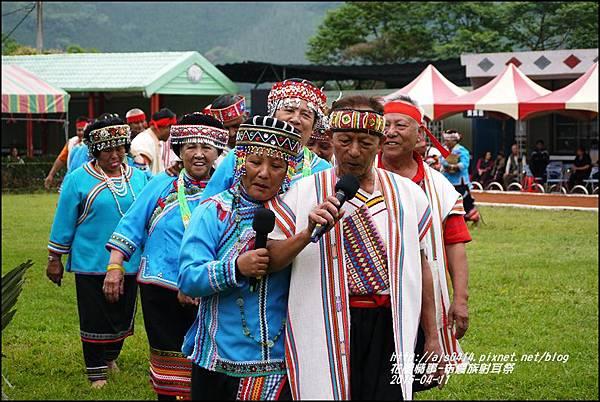 2015-04-布農族射耳祭43.jpg