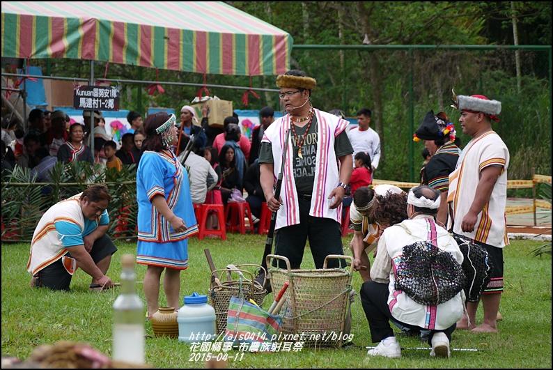 2015-04-布農族射耳祭52.jpg