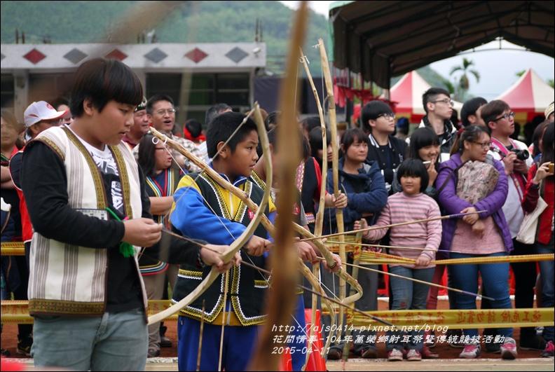 2015-04-布農族射耳祭67.jpg