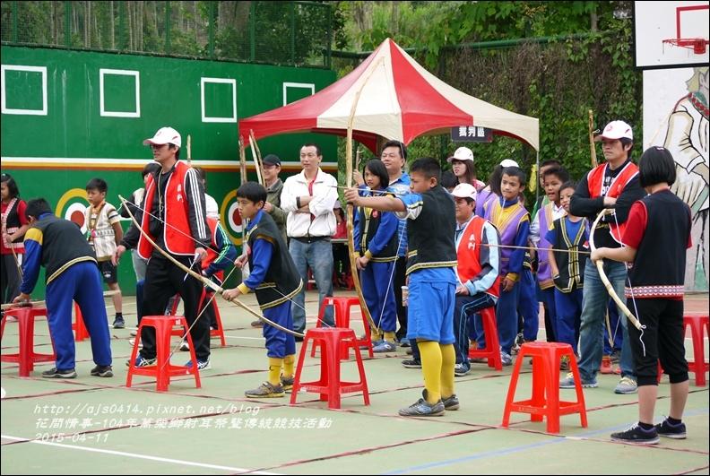 2015-04-布農族射耳祭69.jpg