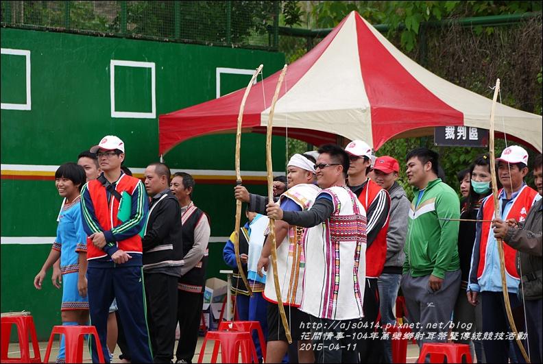 2015-04-布農族射耳祭73.jpg