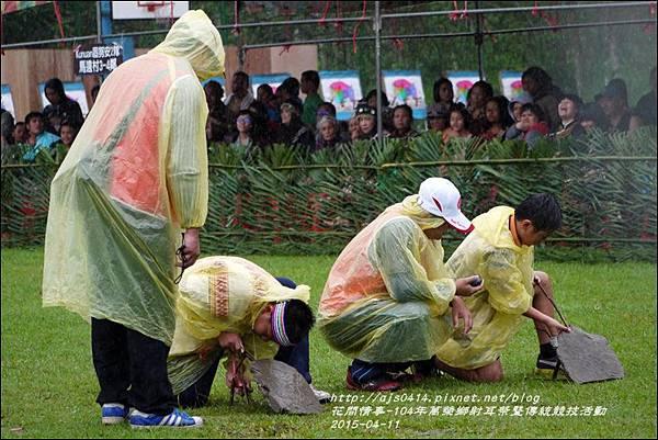 2015-04-布農族射耳祭82.jpg