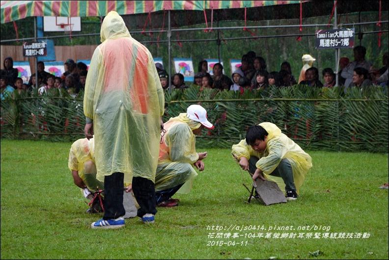 2015-04-布農族射耳祭83.jpg